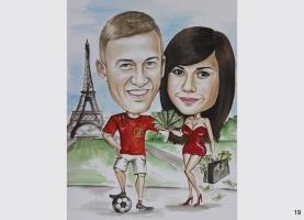 karykatura pary w Paryżu